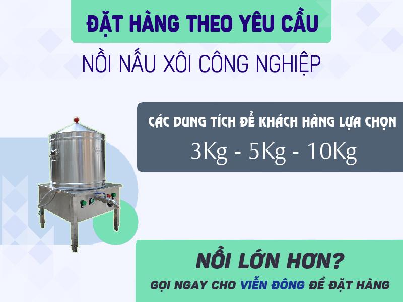 Nồi nấu xôi bằng điện 40cm bán chạy nhất Viễn Đông